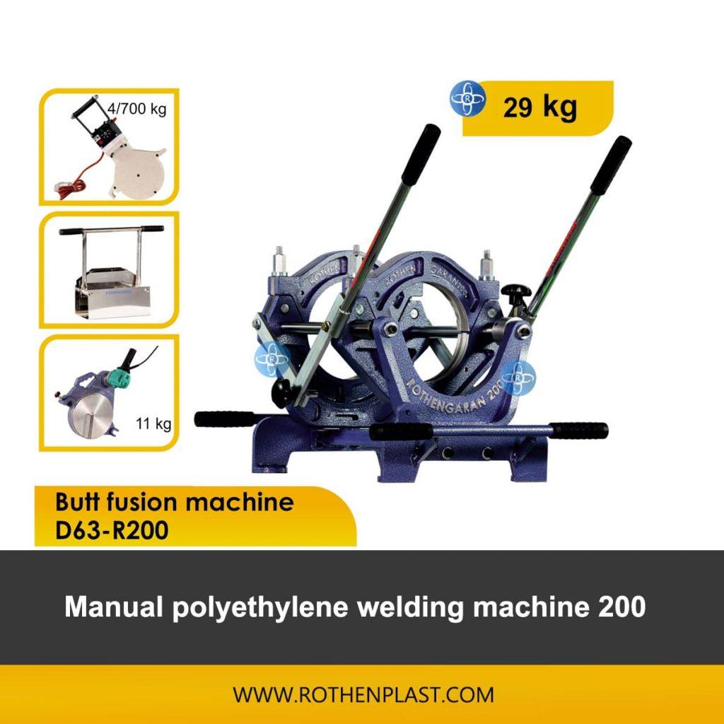 Butt fusion machine D63-R200
