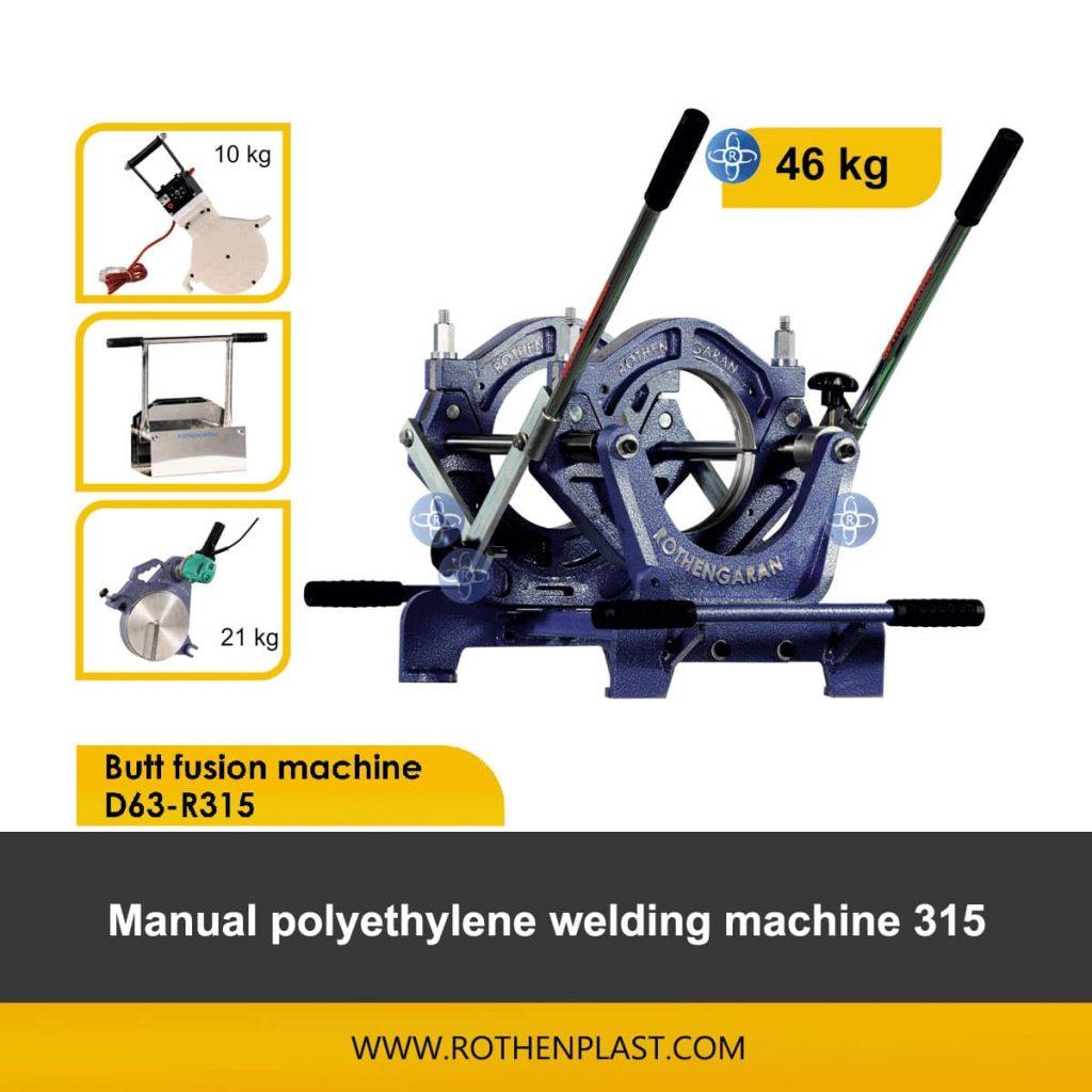 Butt fusion machine D663-R315