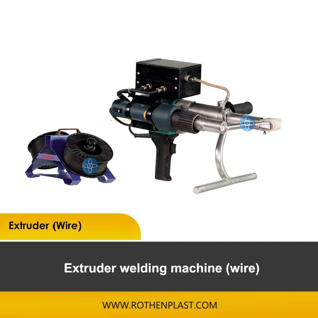extruder wire