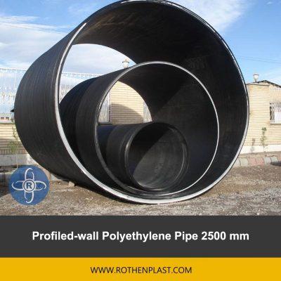 Profiled wall Polyethylene Pipe 2500 mm