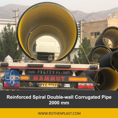 Reinforced Spiral Double wall Corrugated Pipe 2000 mm