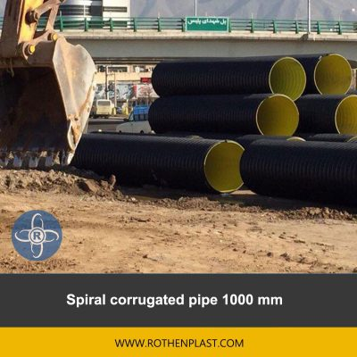 spiral corrugated pipe 1000 mm